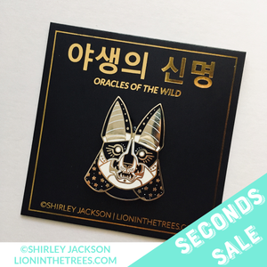 SECONDS SALE - Oracles of the Wild - The Mother Enamel Pin