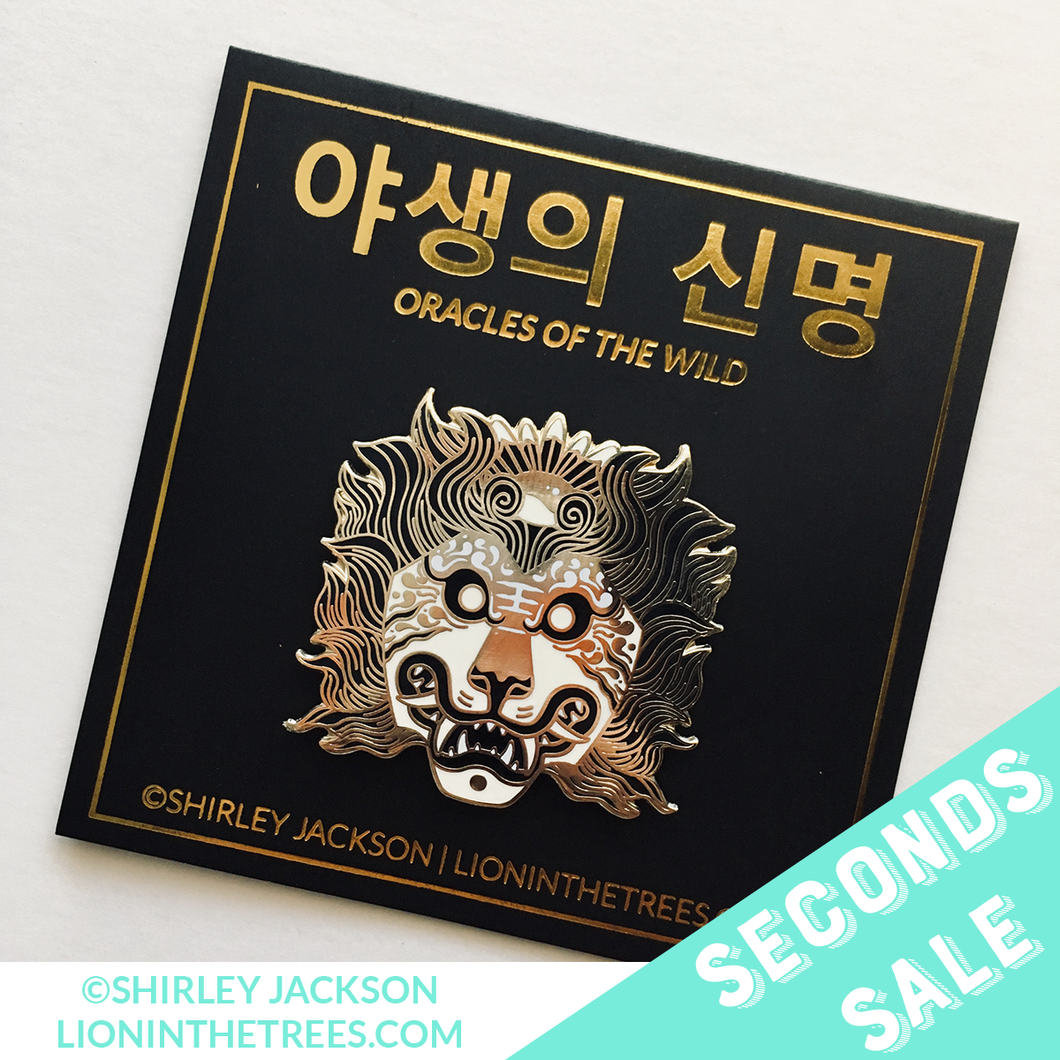 SECONDS SALE - Oracles of the Wild - The Nexus Enamel Pin