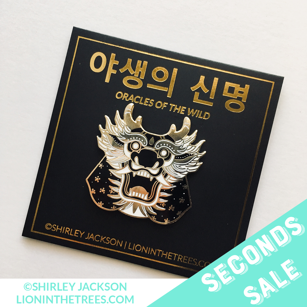 SECONDS SALE - Oracles of the Wild - The Rain Enamel Pin