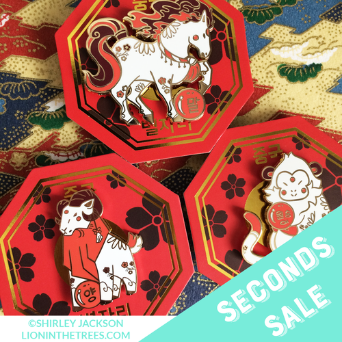 Seconds Sale Chinese Zodiac Series 4 - Red and White Enamel Pins