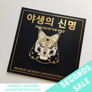 SECONDS SALE - Oracles of the Wild - The Savvy Enamel Pin