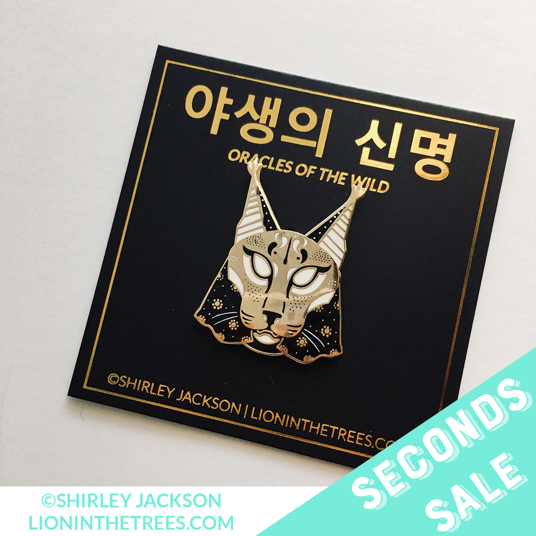 SECONDS SALE - Oracles of the Wild - The Shadow Enamel Pin
