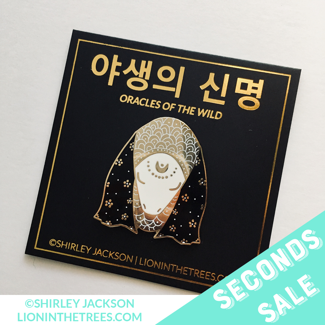 SECONDS SALE - Oracles of the Wild - The Shield Enamel Pin