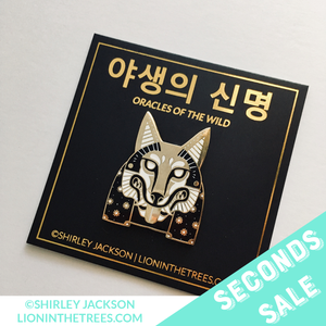SECONDS SALE - Oracles of the Wild - The Sly Enamel Pin