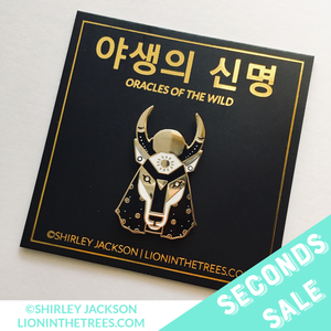 SECONDS SALE - Oracles of the Wild - The Solar Enamel Pin