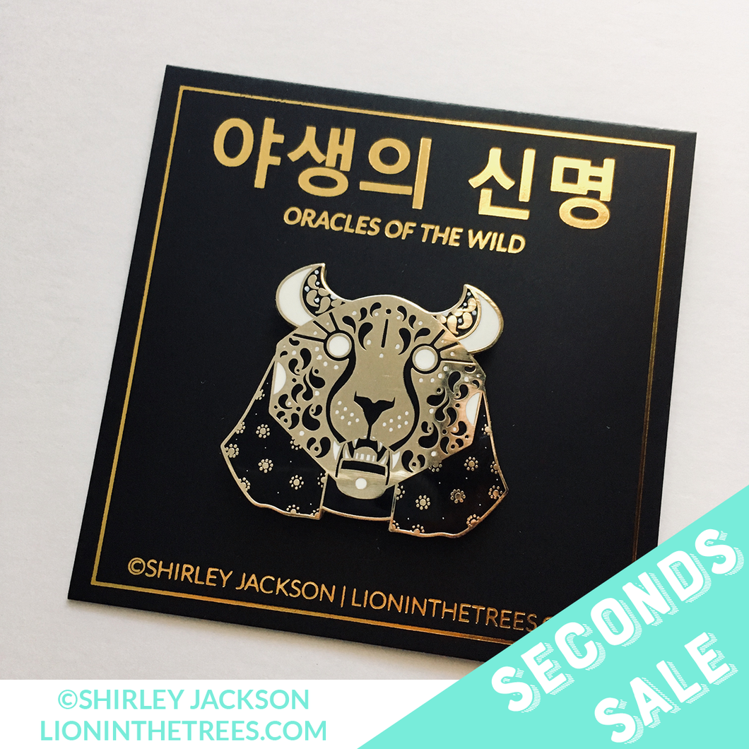 SECONDS SALE - Oracles of the Wild - The Swift Enamel Pin