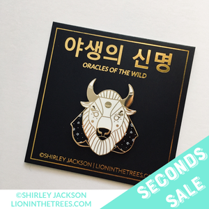 SECONDS SALE - Oracles of the Wild - The Thunder Enamel Pin