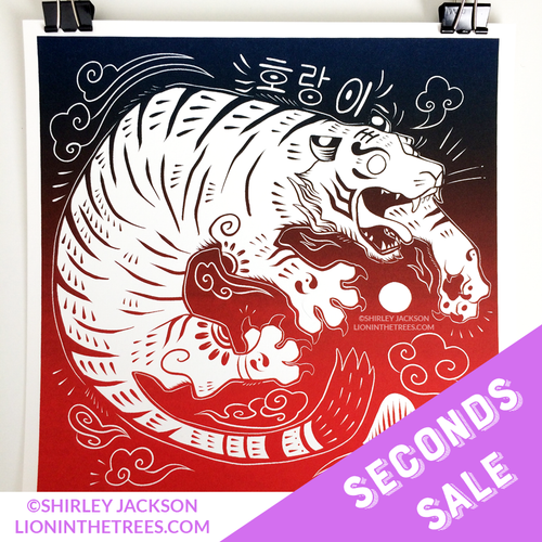 SECONDS SALE - Year of the Tiger - Chinese Zodiac - Limited Edition Screen Print
