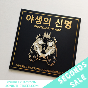 SECONDS SALE - Oracles of the Wild - The Wood Enamel Pin