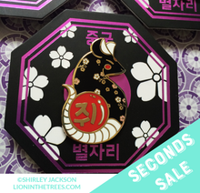 Seconds Sale Chinese Zodiac Series 2 - Black Lacquer and Pearl Enamel Pins