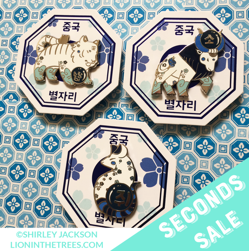 Seconds Sale Chinese Zodiac Series 2 - Blue and White Porcelain Enamel Pins