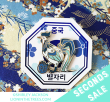 Seconds Sale Chinese Zodiac Series 1 - Blue and White Porcelain Enamel Pins
