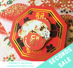 Seconds Sale Chinese Zodiac Series 1 - Red and White Enamel Pins