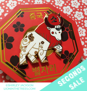 Seconds Sale Chinese Zodiac Series 2 - Red and White Enamel Pins
