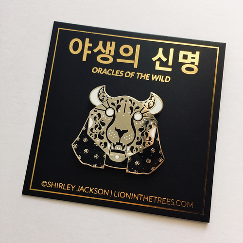 Oracles of the Wild - The Swift Enamel Pin