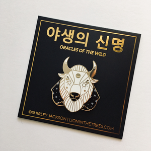 Oracles of the Wild - The Thunder Enamel Pin