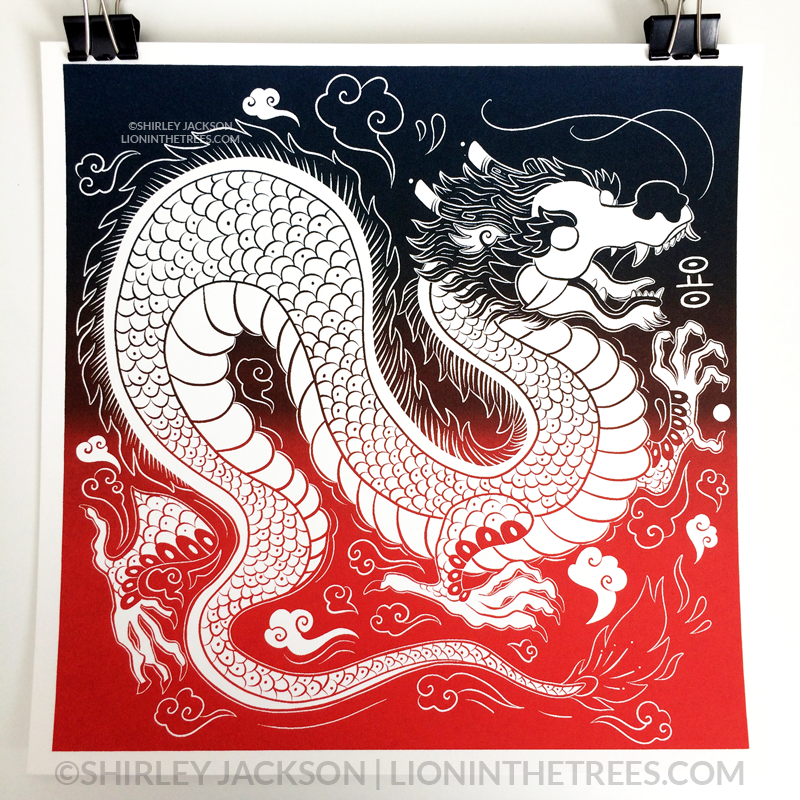 Year of the Dragon - Chinese Zodiac - Limited Edition Screen Print
