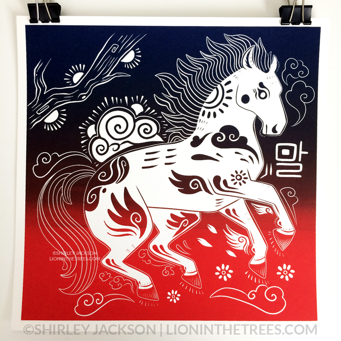 Year of the Horse - Chinese Zodiac - Limited Edition Screen Print