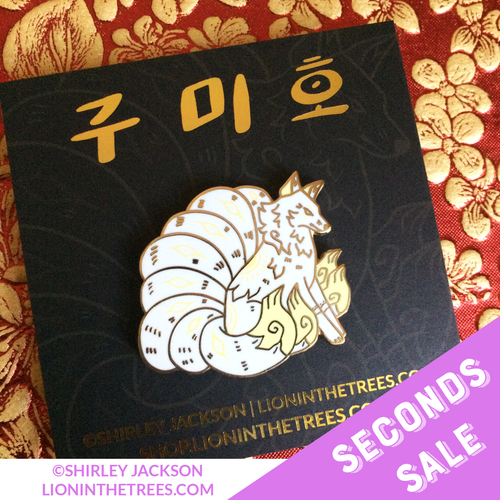 Seconds Sale - Kumiho White Enamel Pin