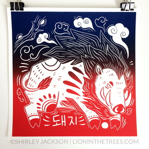 SECONDS SALE - Year of the Pig - Chinese Zodiac - Limited Edition Screen Print