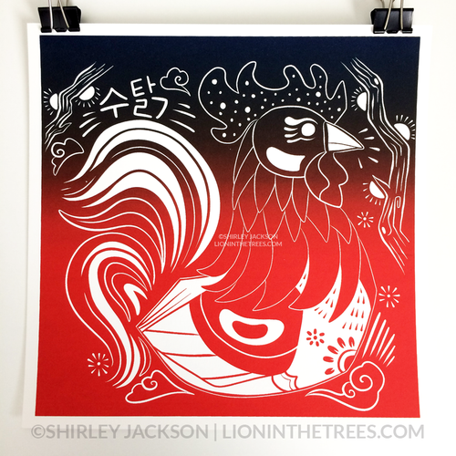 Year of the Rooster - Chinese Zodiac - Limited Edition Screen Print