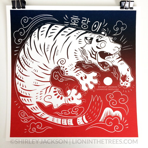 Year of the Tiger - Chinese Zodiac - Limited Edition Screen Print