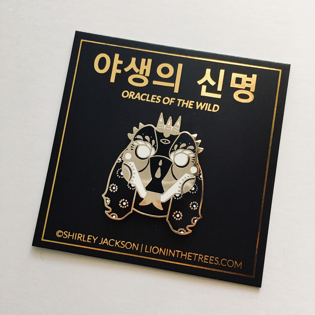 Oracles of the Wild - The Wood Enamel Pin
