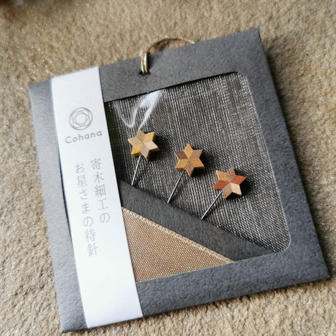 Cohana Winter Gold 2020 Wooden Star Marking Pins