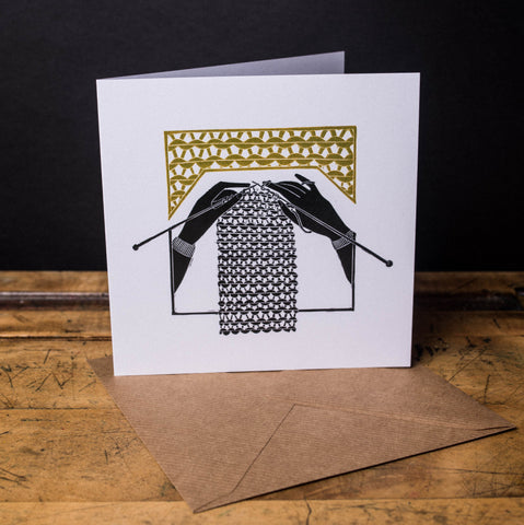 Garter Stitch Greetings Card