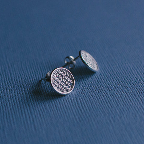 Silver Stitches Tiny Round Ear Stud