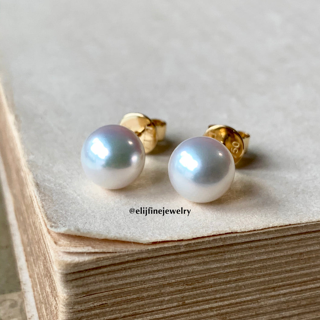 Pure White Akoya Pearl (Top Quality) Earring Studs 18k Gold
