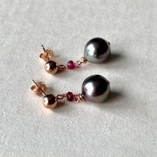 Load image into Gallery viewer, AAA Rose Tahitian Pearls, Pink Tourmaline 14kRGF Studs