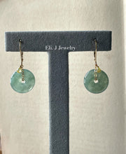 Load image into Gallery viewer, Deep Green Translucent Type A Jade Donuts, Yellow Diamonds 14kGF Earrings