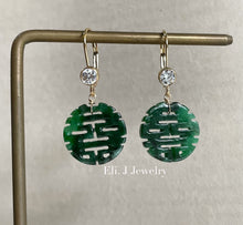 Load image into Gallery viewer, Eli. J Exclusive: Dark Green 喜喜 Jade Earrings