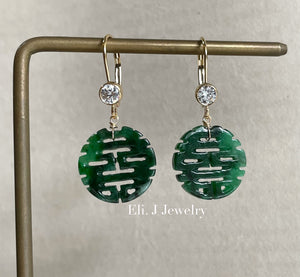 Eli. J Exclusive: Dark Green 喜喜 Jade Earrings