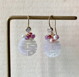 喜喜 Double Happiness Type A Lavender Jade & Gems 14kGF (Eli. J Exclusive)