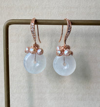 Load image into Gallery viewer, Petite Jade Donuts: Icy White & Pink Freshwater Pearls