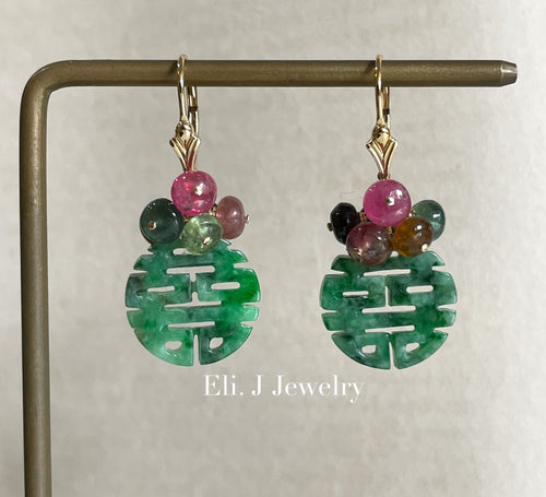 Eli. J Exclusive: 喜喜 Mixed Green Jade & Tourmaline Earrings