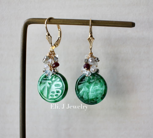 Exclusive: 福 Dark Green Type A Jade, Silver Diamonds, Ruby, Rutile, 14kGF Earrings