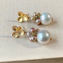 Load image into Gallery viewer, White Round Pearls & Gems Floral Studs