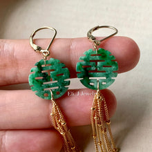 Load image into Gallery viewer, 喜喜 #9: Green Jade & 14kGF Tassels