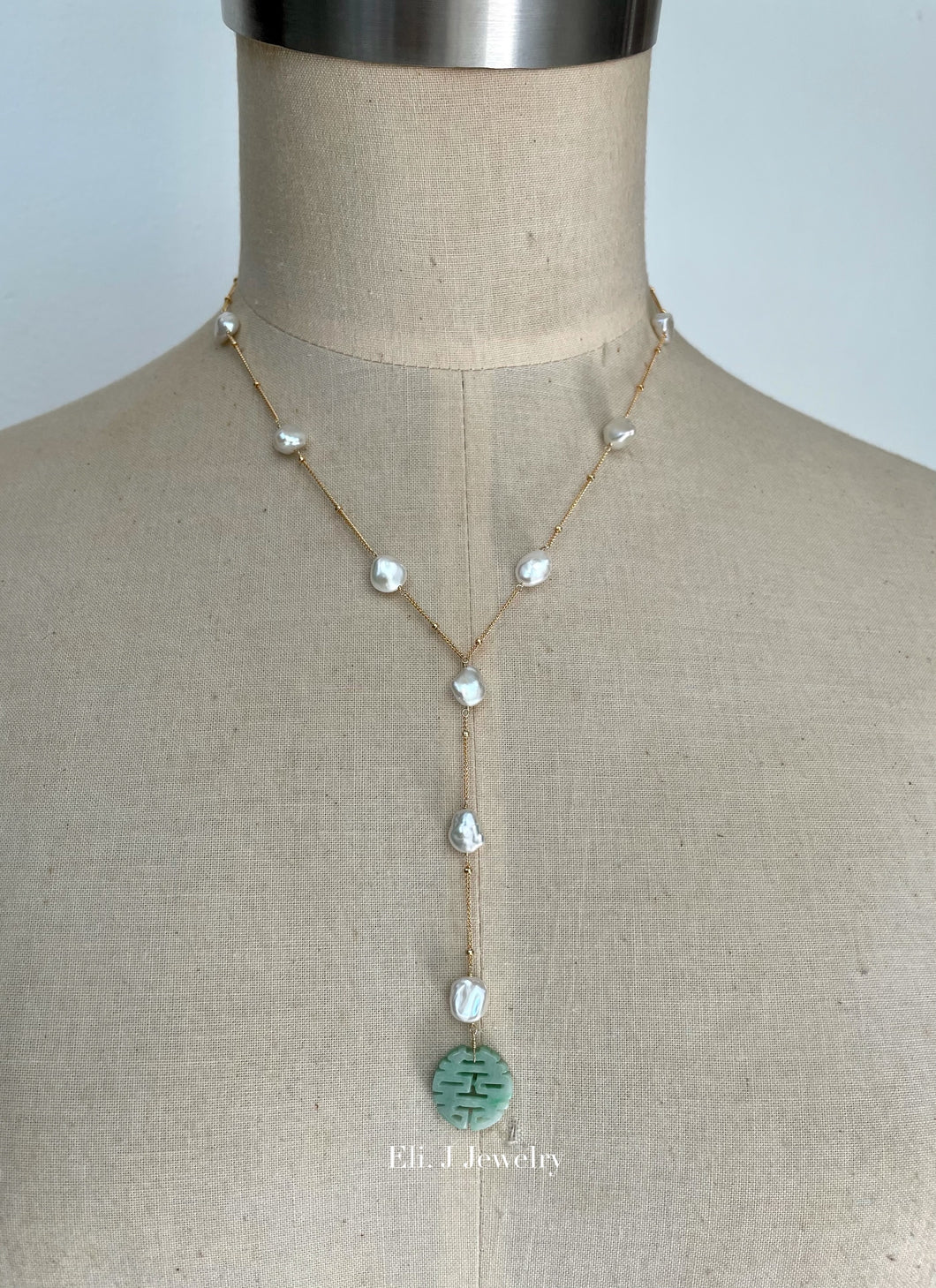 Eli. J Exclusive: 喜喜 Mint Green Jade, Keshi Pearls 14kGF Necklace