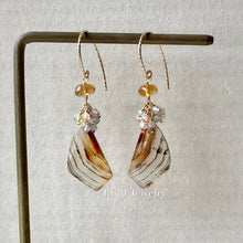 Load image into Gallery viewer, Sunrise in Saguaro, Arizona- Montana Agate, Citrine & Gems 14kGF Earrings