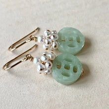 Load image into Gallery viewer, Carved Type A Apple-Green Jade & Pearls 14kGF Earrings
