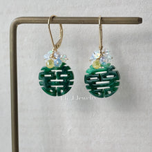 Load image into Gallery viewer, 喜喜 Double Happiness #10: 18K SOLID gold Type A Dark Green Burmese Jadeite, Yellow Diamonds, Opal