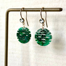 Load image into Gallery viewer, 喜喜 #1 Simple Double Happiness Old-Mine Jade Earrings