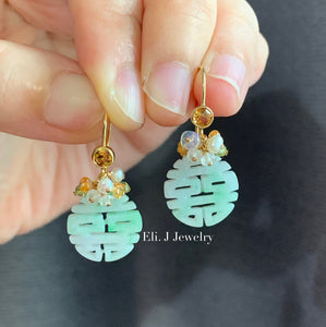 喜喜 #7: Mint Green Jade with Yellow Sapphire & Gemstones 14kGF