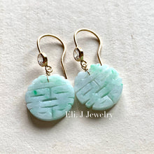 Load image into Gallery viewer, 喜喜 #2: Double Happiness Old-Mine Green Jade Earrings
