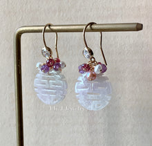 Load image into Gallery viewer, 喜喜 Double Happiness Type A Lavender Jade & Gems 14kGF (Eli. J Exclusive)