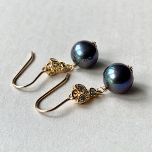 Peacock Freshwater Pearls Gold Bee